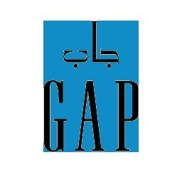 كود خصم جاب GAP الكويت بقيمة 12٪ بدون حد اقصى للخصم على جميع المنتجات