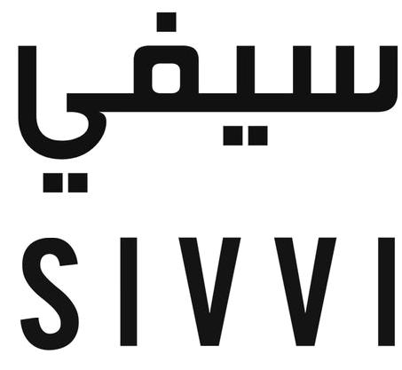 كود خصم سيفي السعودية 20٪ خصم على كل منتجات الموقع